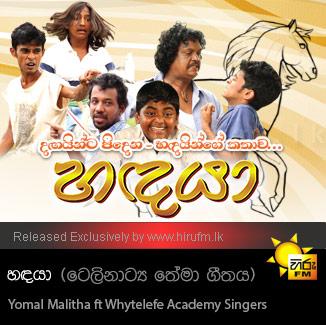 Handaya  Teledrama Theme Song - Yomal Malitha ft Whytelefe Academy Singers