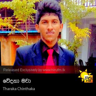 Wedana Mawa - Tharaka Chinthaka