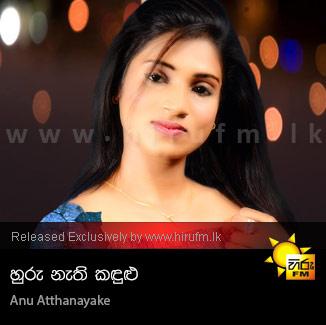 Huru Nathi Kandulu - Anu Atthanayake