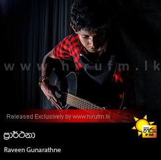 Prarthana - Raveen Gunarathne