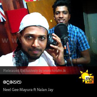 Denetha - Neel Gee Mayura ft Nalan Jay