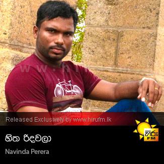 Hitha Ridawala - Navinda Perera