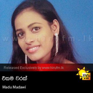 Ekama Warak - Madu Madawi