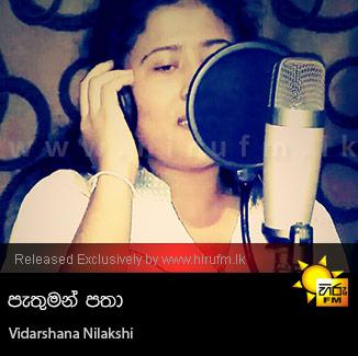Pathuman Patha - Vidarshana Nilakshi