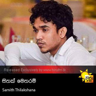 Sithak Metharam - Samith Thilakshana
