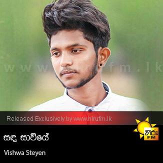 Sanda Saawiye - Vishwa Steyen