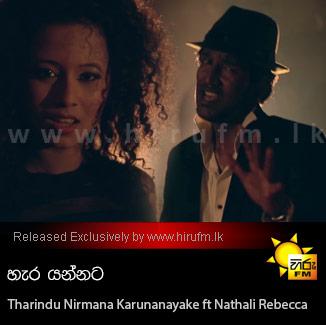 Hera Yannata - Tharindu Nirmana Karunanayake ft Nathali Rebecca