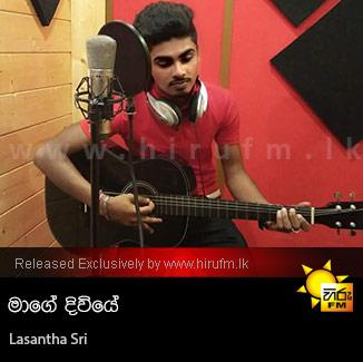Maage Diviye - Lasantha Sri