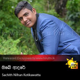 Obe Adare - Sachith Nilhan Kotikawatta
