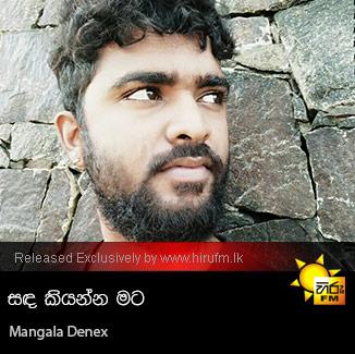 Sanda Kiyanna Mata - Mangala Denex