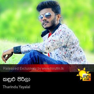 Kadulu Pirila - Tharindu Yayalal