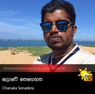 Lowe Senehasa - Chanaka Senadera