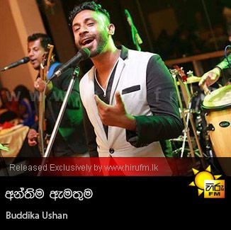 Anthima Amathuma  - Buddika Ushan