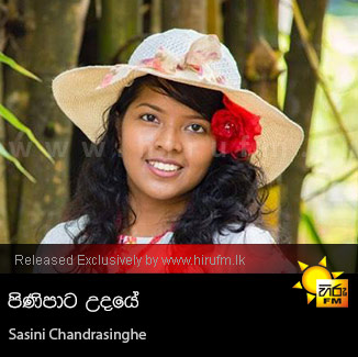 Pinipata Udaye - Sasini Chandrasinghe