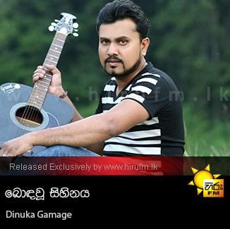Bondawu Sihinaya - Dinuka Gamage