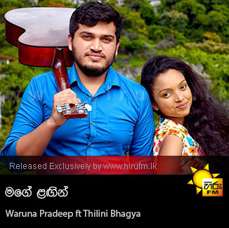 Mage Lagin - Waruna Pradeep ft Thilini Bhagya