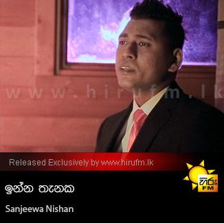 Inna Thanaka - Sanjeewa Nishan