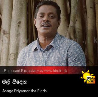 Mal Peedena - Asnga Priyamantha Pieris