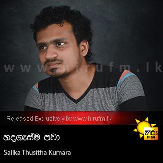 Hada Gasma Pawa - Salika Thusitha Kumara