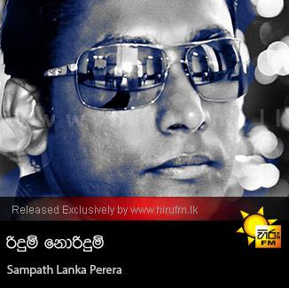Ridum Noridum - Sampath Lanka Perera