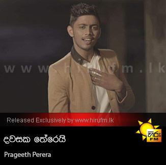 Dawasaka Therei Prageeth Perera Hiru Fm Music Downloadssinhala