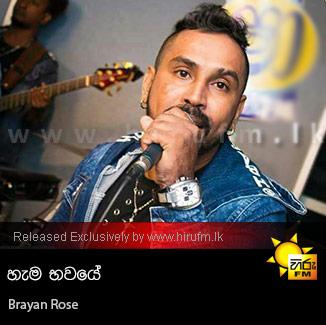 Dasa themila mp3 song download