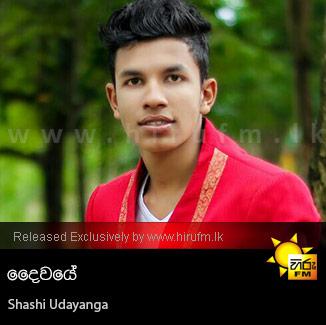 Daiwaye - Shashi Udayanga