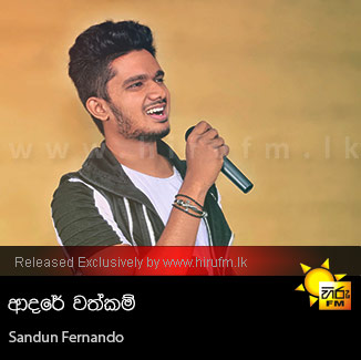 Adare Wathkam - Sandun Fernando