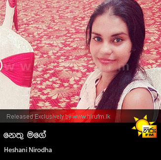 Nethu Mage - Heshani Nirodha