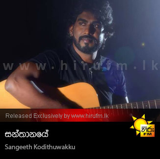 Santhanaye - Sangeeth Kodithuwakku