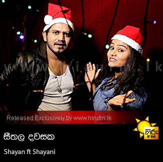 Seethala Dawasaka - Shayan ft Shayani