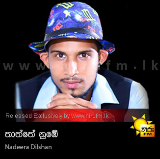 Thaththe Nube - Nadeera Dilshan