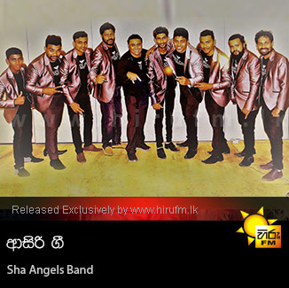 Asiri Gee - Sha Angels Band