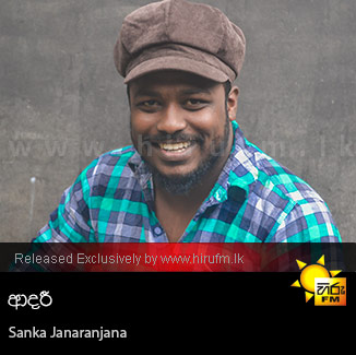 Aadari - Sanka Janaranjana