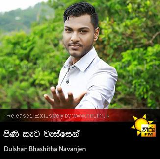 Pinikata Wassen - Dulshan Bhashitha Navanjen