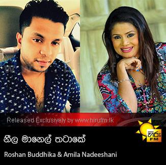 Neela Manel Thatake - Roshan Buddhika & Amila Nadeeshani