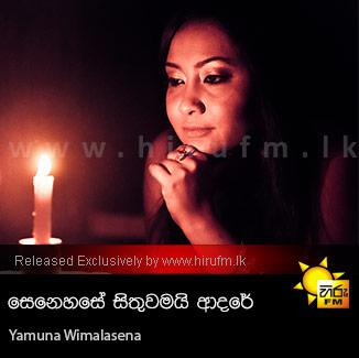 Senehase Sithuwamai Adare - Yamuna Wimalasena