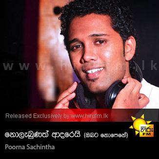 Nolabunath Adarei (Obata Nopene) - Poorna Sachintha