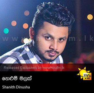 Nelum Malak - Shanith Dinusha