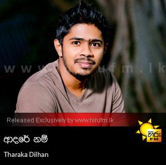 Adare Nam - Tharaka Dilhan