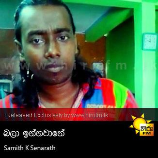 Bala Innawane - Samith K Senarath