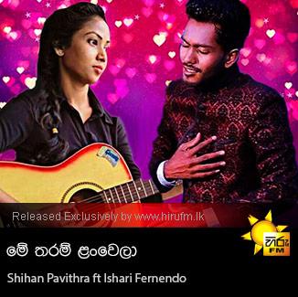 Me Tharam Lanwela - Shihan Pavithra ft Ishari Fernendo