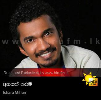 Ahasak Tharam - Ishara Mihan
