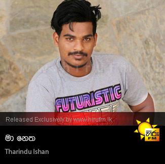Ma Netha - Tharindu Ishan