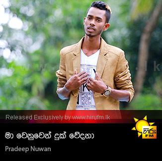 Ma Wenuwen Duk Wedana - Pradeep Nuwan