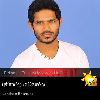 Awasarada Samuganna - Lakshan Bhanuka