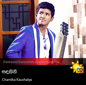 Sandakini - Chamika Kaushalya