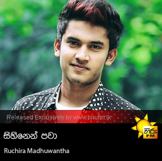 Awasaana Mohothe - Shehan Udesh - Hiru FM Music Downloads