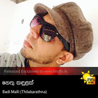 Nethu Kadulak Badi Malli Thilakarathna Hiru Fm Music Downloads