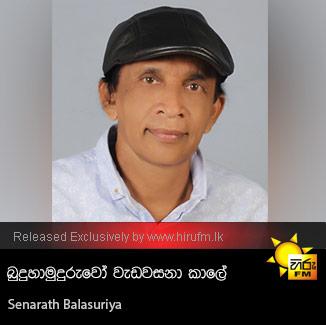 Budu Hamuduruwo Wada Wasana Kale - Senarath Balasuriya